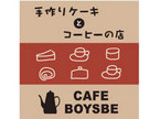 06. cafe BOYS BE.(カフェ ボーイズ ビー)