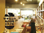 46. WORLD BOOK CAFE