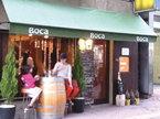 71. スペインバル&イタリアン Boca(ボカ)