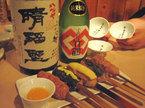 80. 串焼・酒肴 晴れる屋