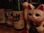 82. 純米燗酒と旬味の店 マルカ商店