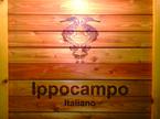 59.Ippocampo(イッポカンポ)