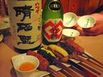 71.串焼・酒肴 晴れる屋