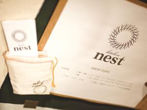 21.Kitchen nest