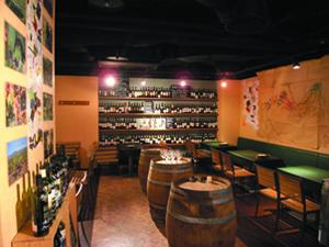 68.ワイン酒場 Wine'z(ワインズ)