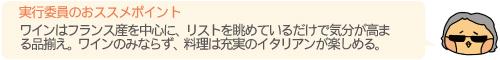 03.円山バル・クロ