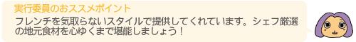 06.meli melo(メリ メロ)