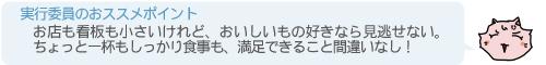 33.iL SoLito(イル ソリト)