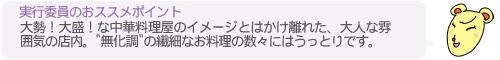 84.yinzu(インズ)