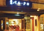 02.円山バル・クロ
