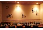 50.道産ワイン応援団 Wine Café Veraison(ヴェレゾン)