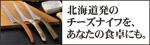 (株)アラウンディート