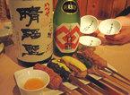 76.串焼・酒肴 晴れる屋