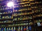 87.Beer Inn 麦酒停(むぎしゅてい)